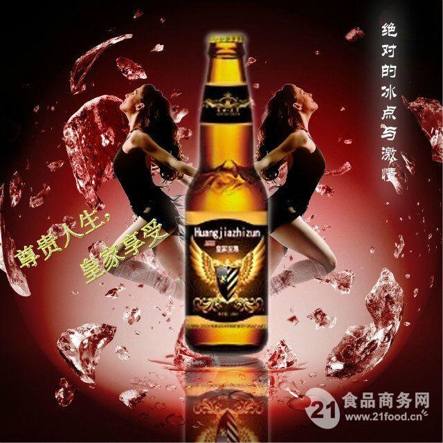 夜场啤酒加盟啤酒代理啤酒招商