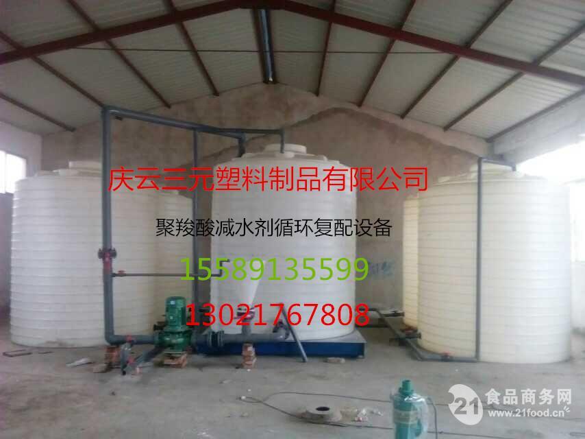 专业生产安装5吨减水剂循环复配设备储存罐