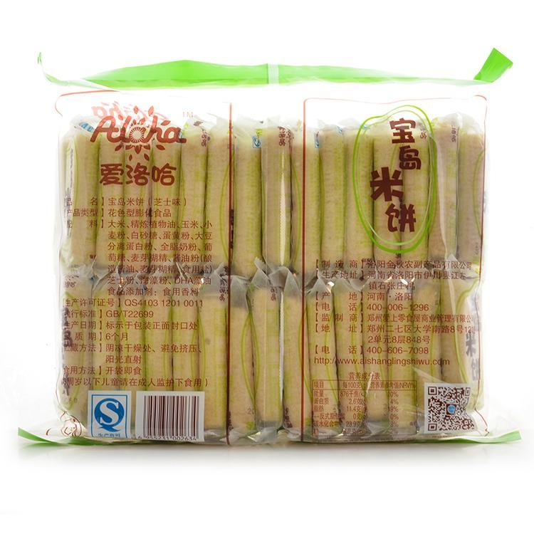 台湾米饼生产线