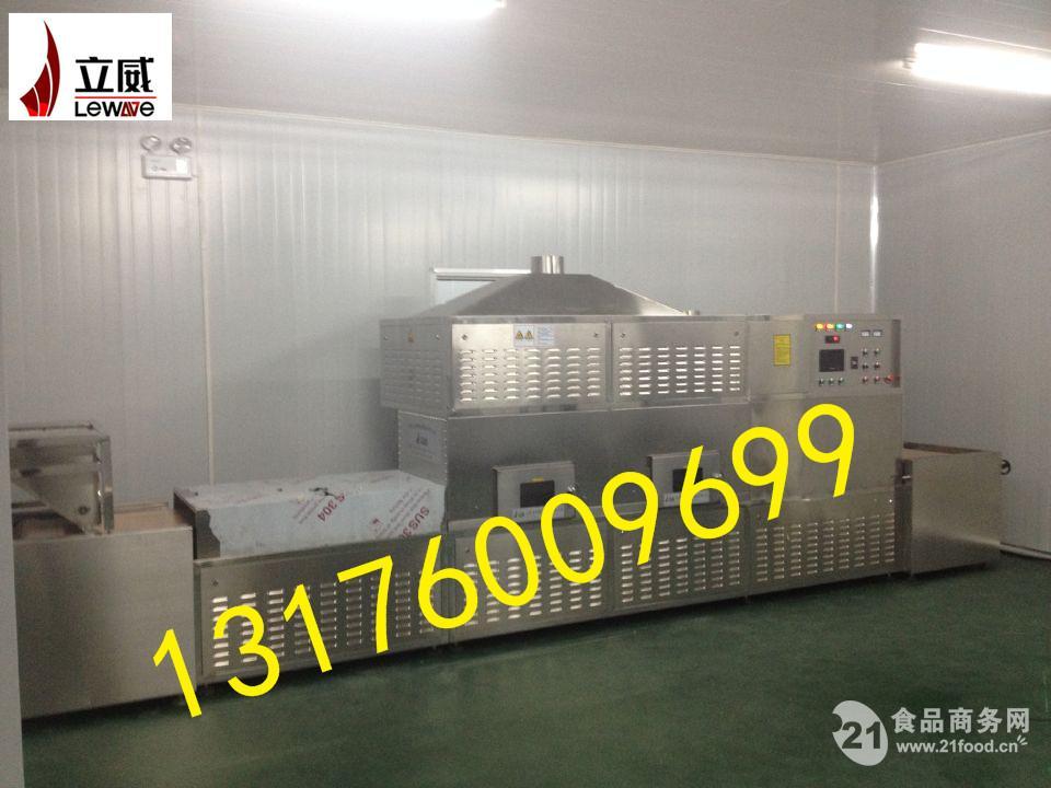自制微波烘干机微波烘干生产线烘干机厂