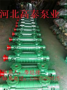 2.5GC-6*4锅炉给水泵GC多级离心泵