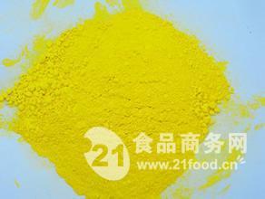 叶酸生产厂家价格用途应用食品级
