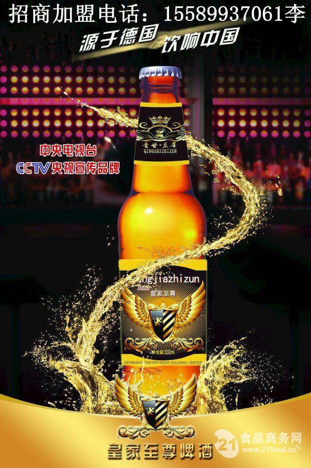 歌厅小瓶啤酒330ml*24瓶招商