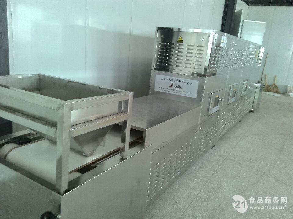 梨干梨片烘干生产线加工设备
