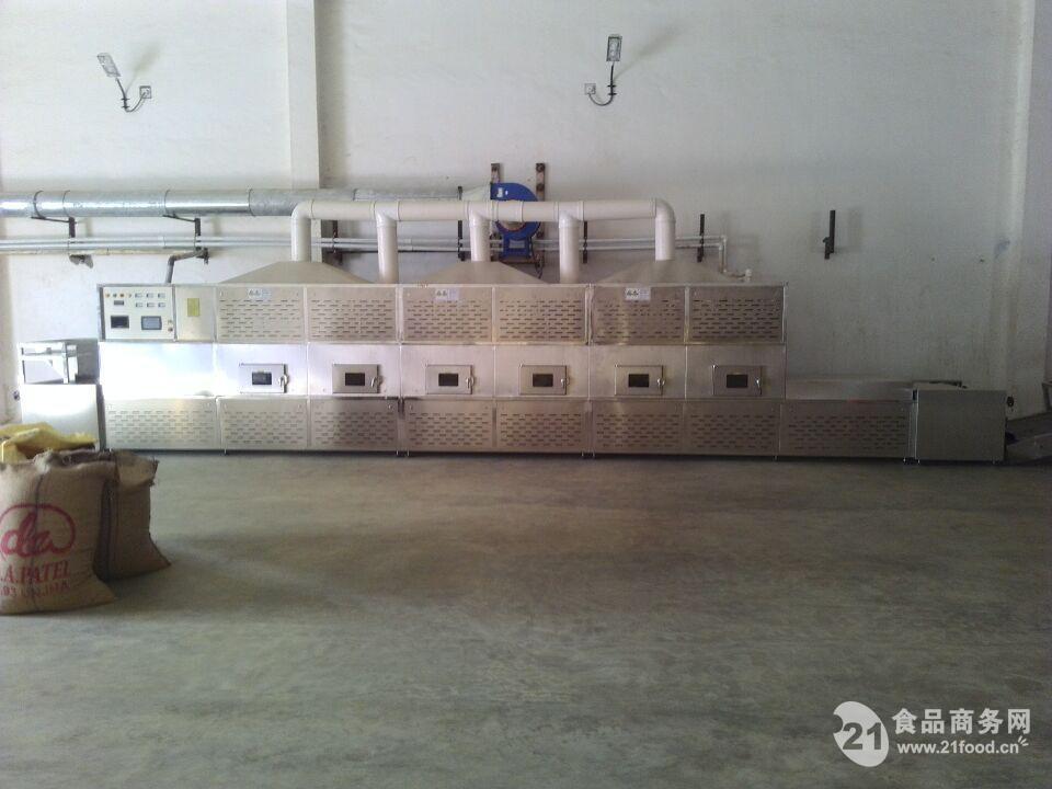 干果类熟化杀菌设备微波杀菌机