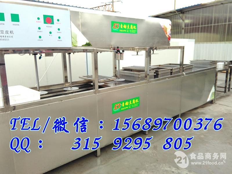 生产线豆腐机多少钱一台