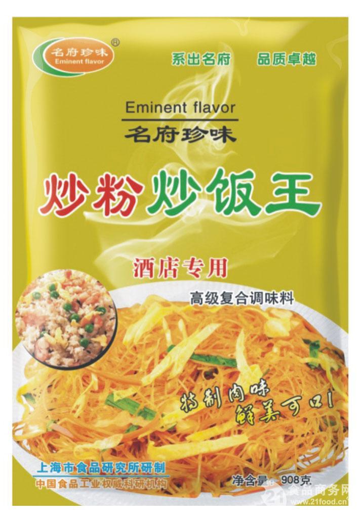 炒粉炒饭王(肉味)