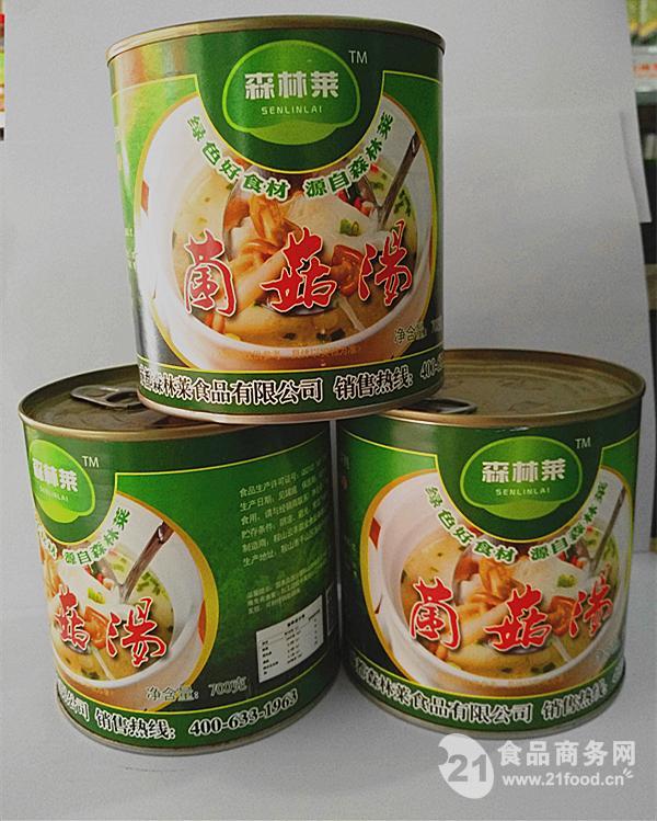 森林莱菌菇汤 川云菌汤 速食菌汤 养身菌汤 海底捞菌汤火锅料