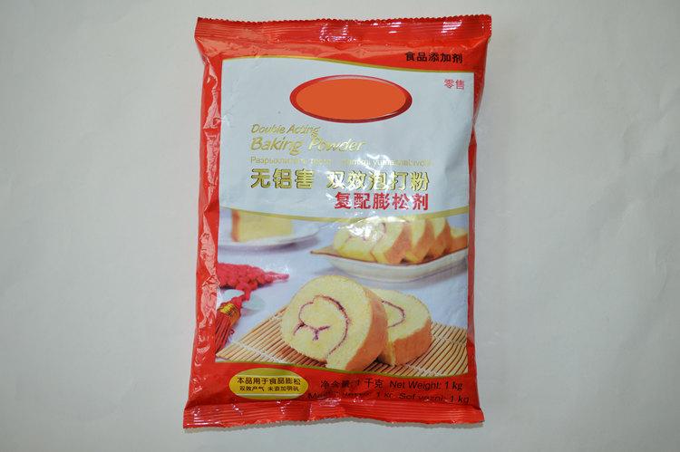 镀铝包装袋/食品添加剂包装袋/彩印袋