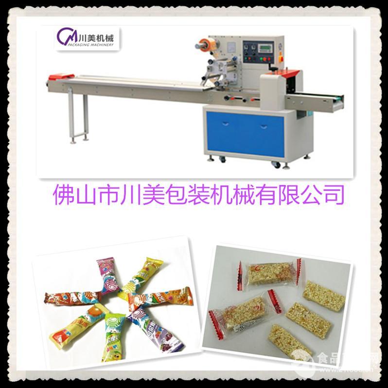 棒棒糖包装机 多功能棒棒糖自动包装机(厂家直销)
