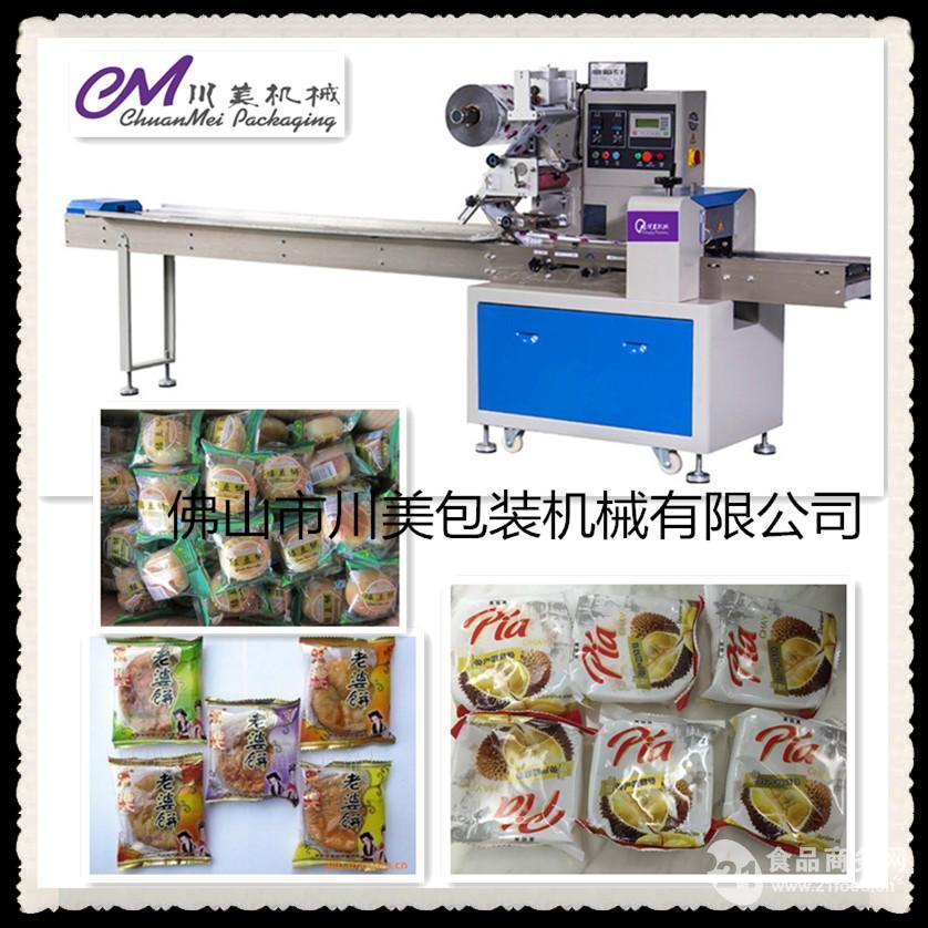 绿豆糕包装机 绿豆糕自动包装机械(厂家直销 价格优惠)