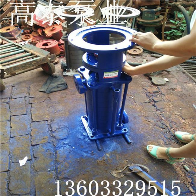 40LG12-15*6高层建筑给水泵