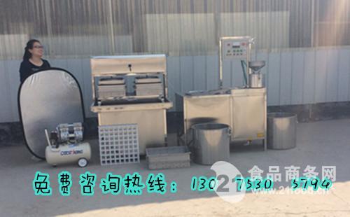 哪有生产全自动豆腐机的厂家 多少钱【老厂直销】