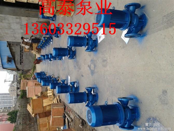 ISG50-250I管道泵IRG50-250IA热水管道泵