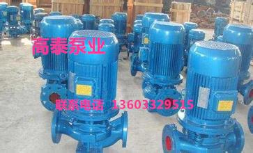 ISG150-250A管道泵IRG150-250A热水管道泵