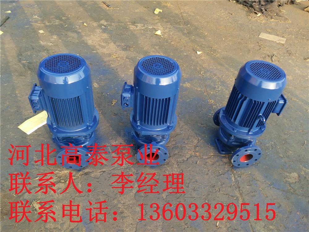 ISG200-400管道泵IRG200-400热水管道泵