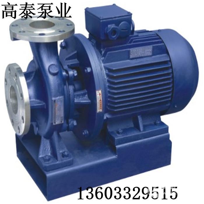 ISW250-250A卧式直联泵批发  管道泵选型