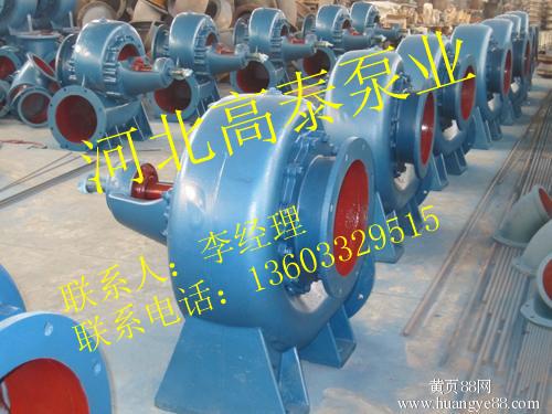 200HW-5混流泵200HW-5混流泵批发
