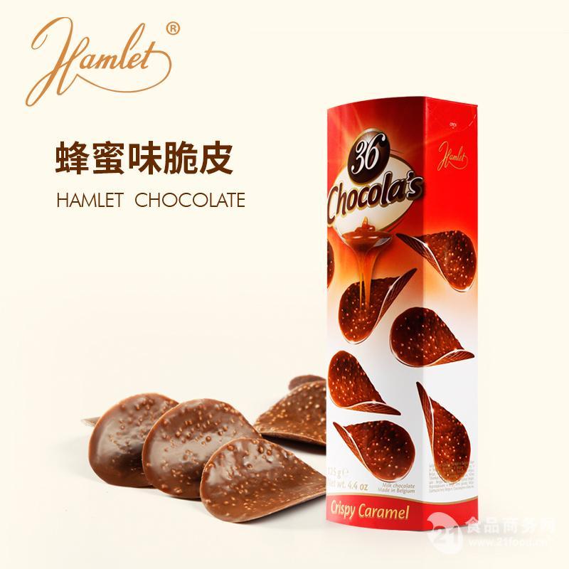 Hamlet卡布奇诺味牛奶巧克力臻脆薄片125g
