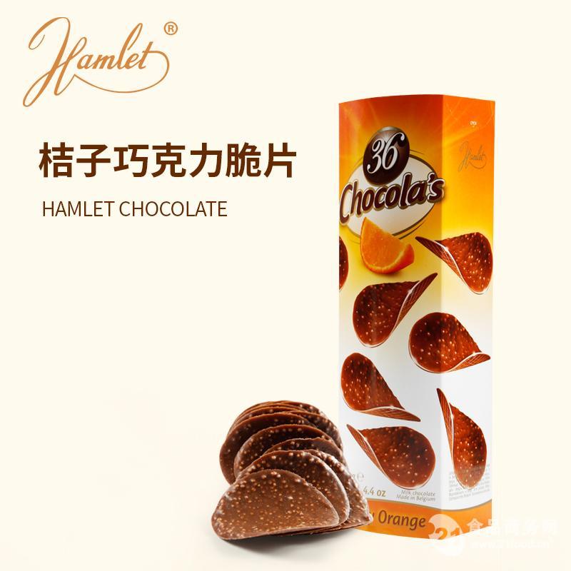 Hamlet甜橙味牛奶巧克力臻脆薄片125g