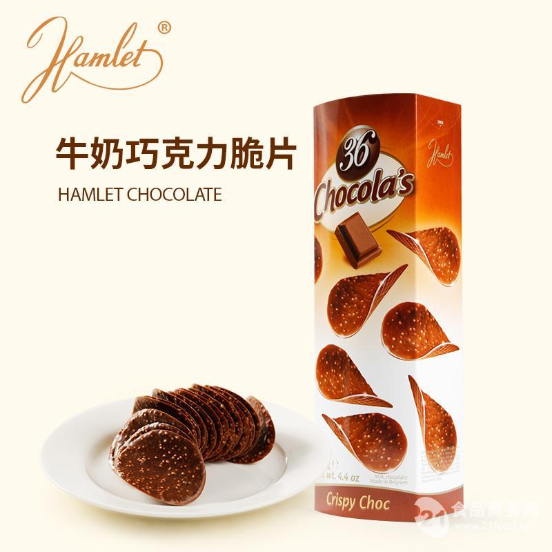Hamlet牛奶巧克力臻脆薄片125g