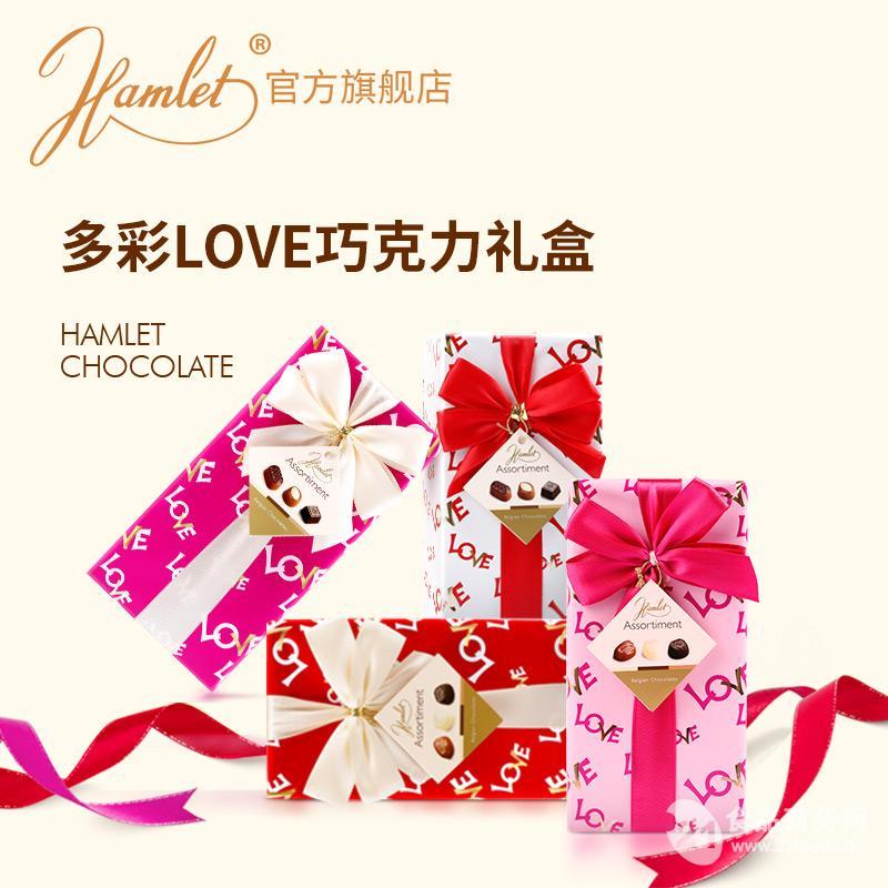 Hamlet榛子夹心什锦巧克力(礼盒)