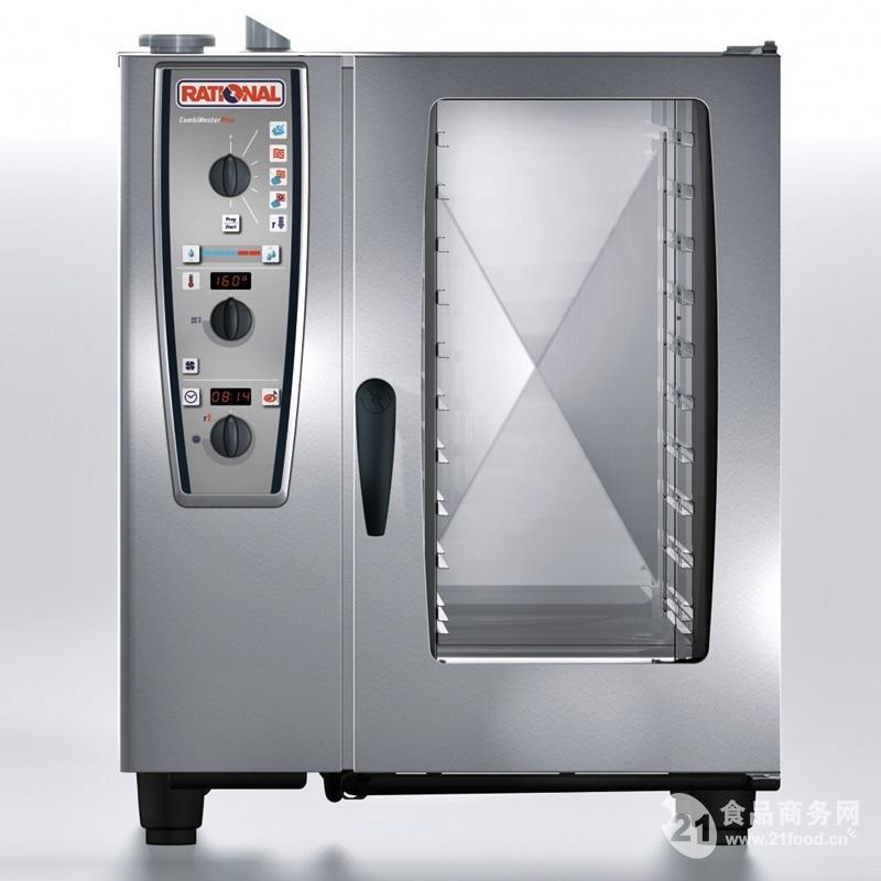 rational万能蒸烤箱CMP101G燃气半自动烤箱10盘