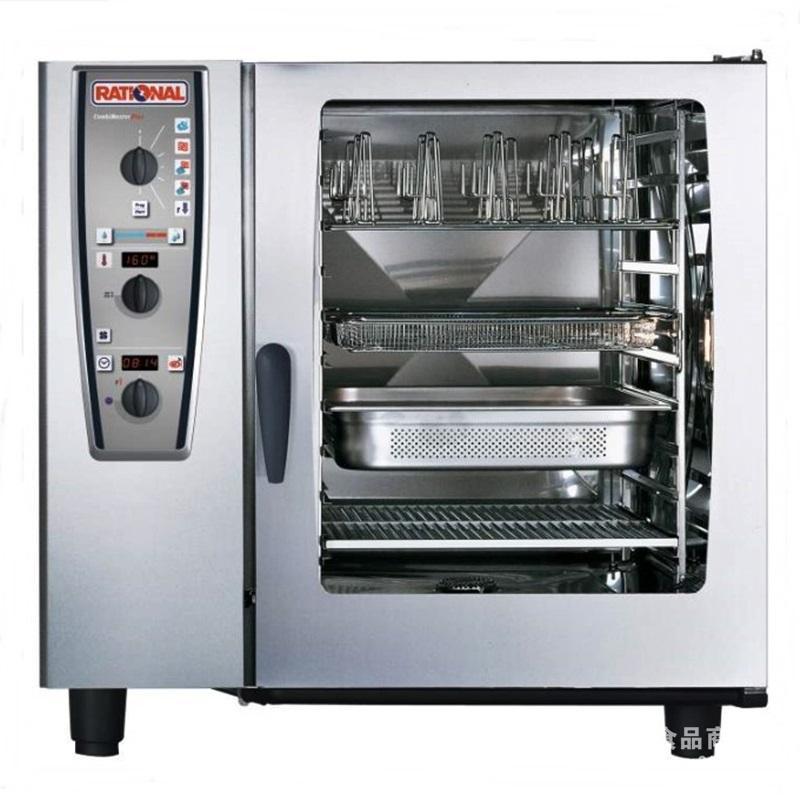 RATIONAL万能蒸烤箱CMP102G燃气型万能蒸烤箱