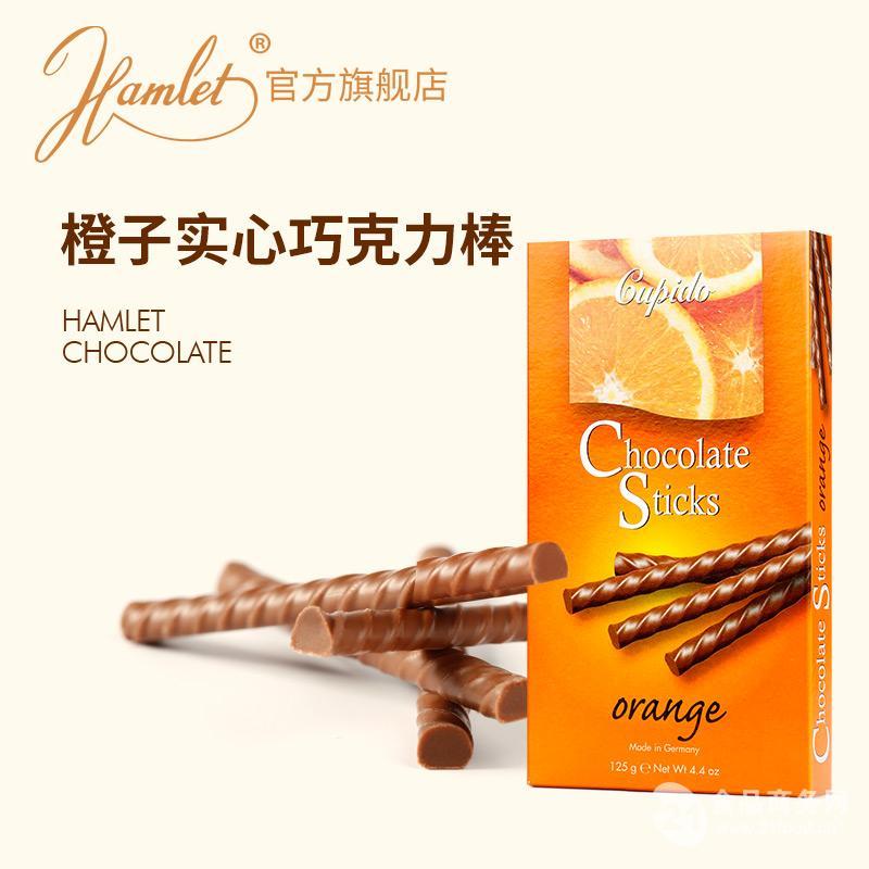 Hamlet®甜橙味牛奶巧克力棒