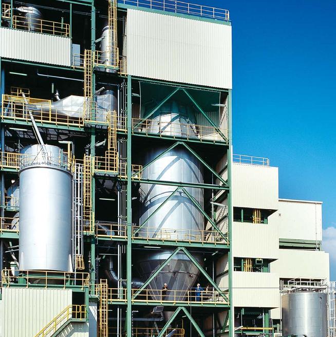 氨基酸螯合物干燥机|烘干机-压力式喷雾造粒