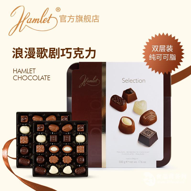 Hamlet精选什锦巧克力