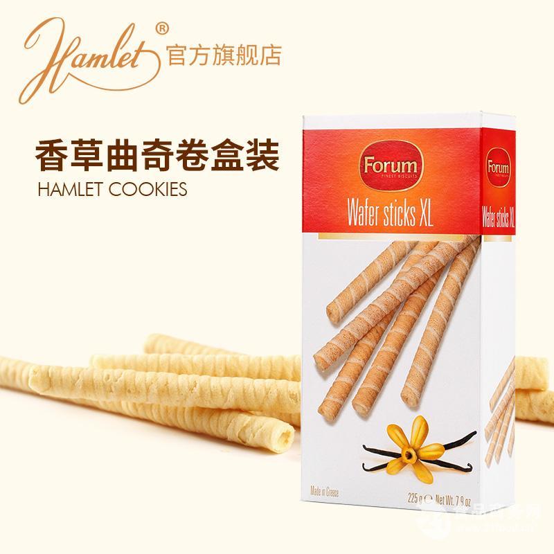 Hamlet®香草味注心饼干