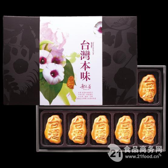 郭元益凤梨酥(糕点) 台湾本味