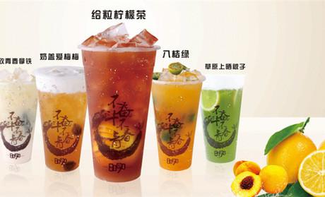 农夫山8090_8090奶茶官网