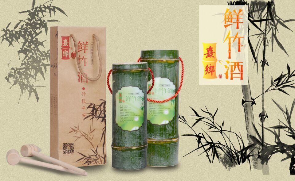竹酒的做法图解