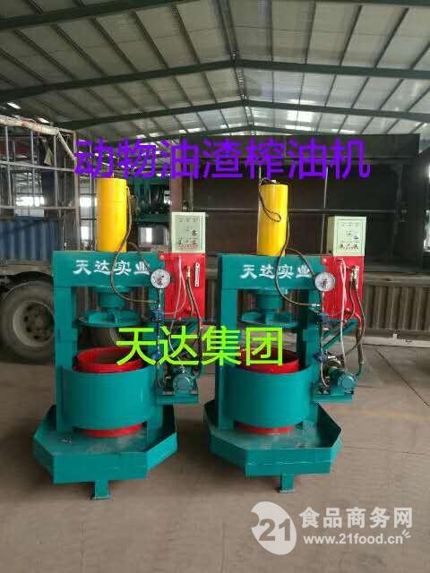 整体式猪油炼油机器 小型液压榨猪油机厂