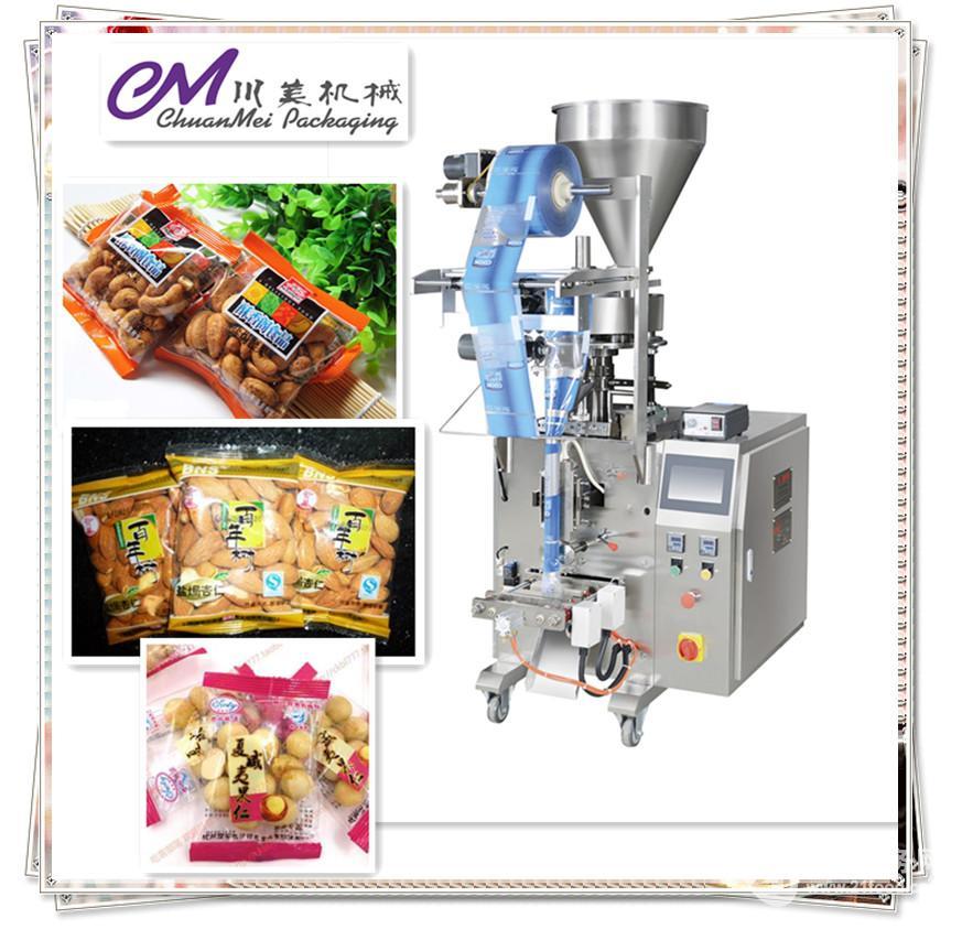 腰果包装机 食品立式包装机