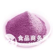 紫薯速溶粉