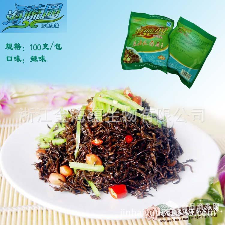 即食海藻羊栖菜 辣味 海蔬园 东海长寿菜20包/盒