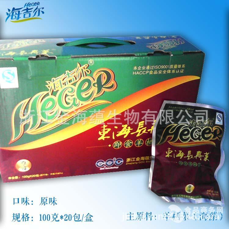 即食海藻羊栖菜 礼盒装 海吉尔东海菜原味