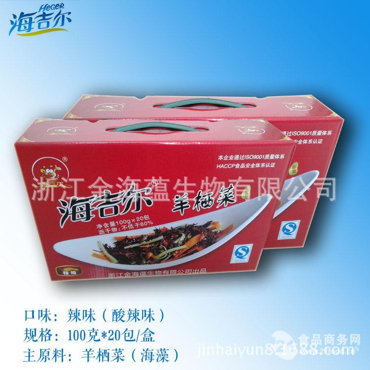 海吉尔羊栖菜东海长寿菜 即食海藻 辣味20包/盒