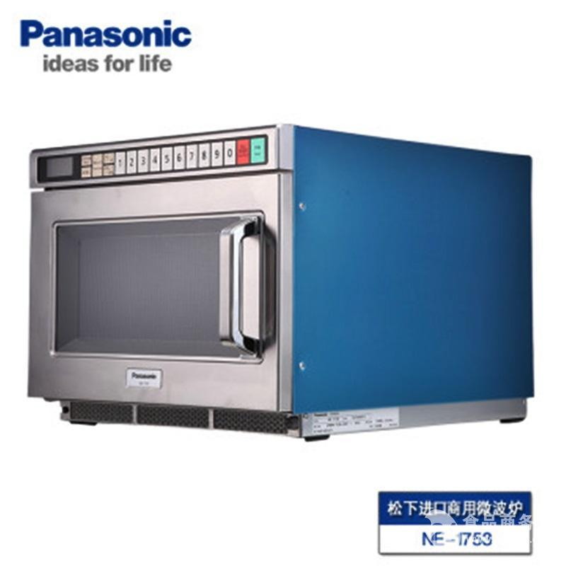 日本Panasonic松下商用微波炉NE-1753