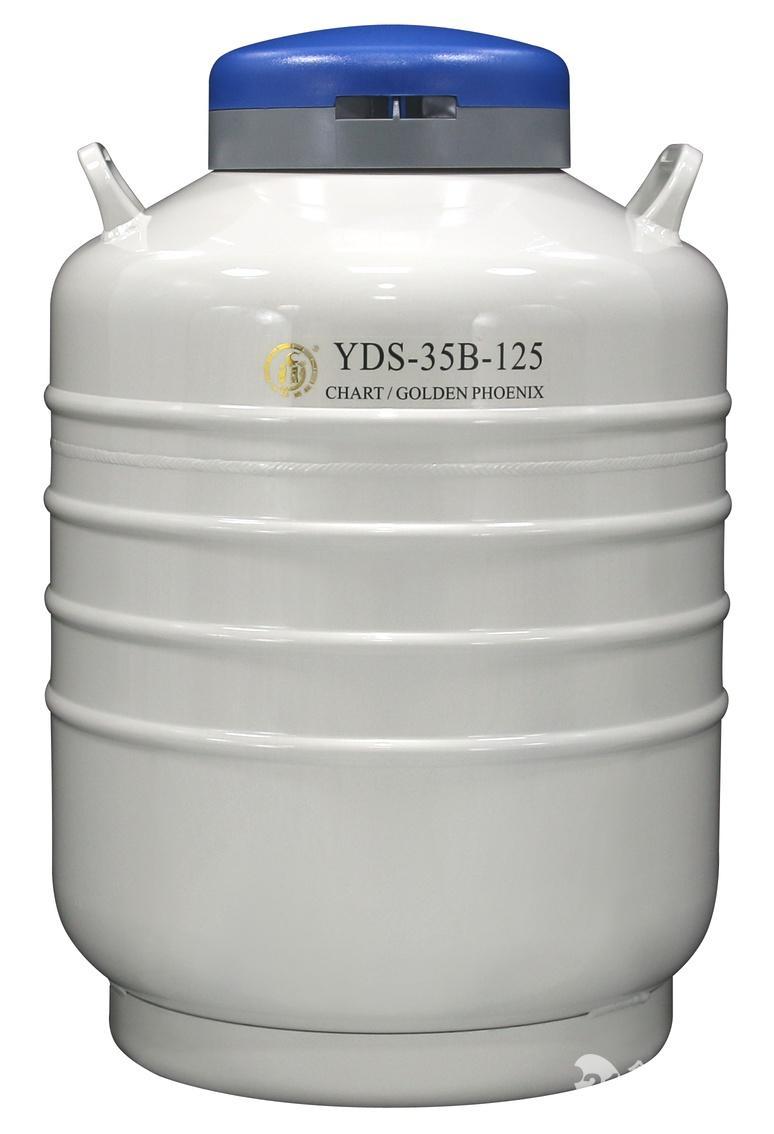 金凤液氮罐厂家代理直供