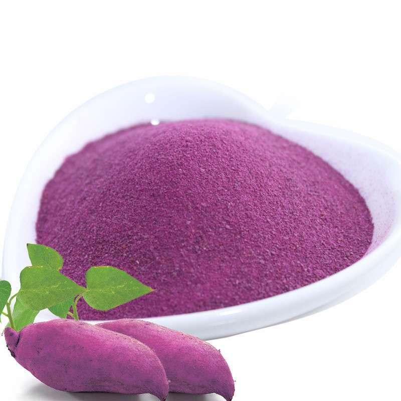 紫薯浸膏粉 果蔬粉