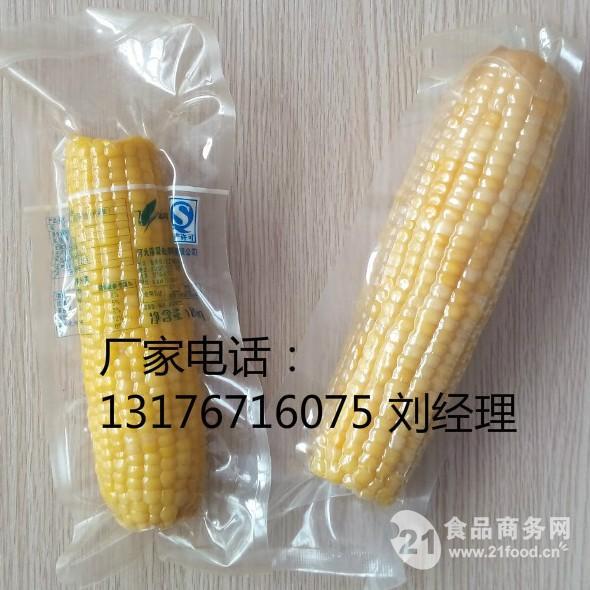 糯玉米真空包装袋