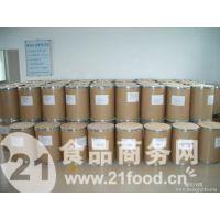 L-蛋氨酸生产厂家