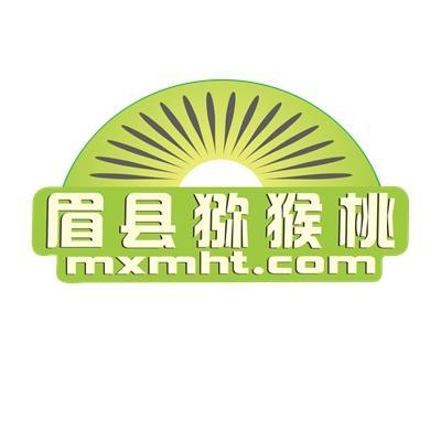 眉县地点猕猴桃v地点美味美食节台湾萍乡图片