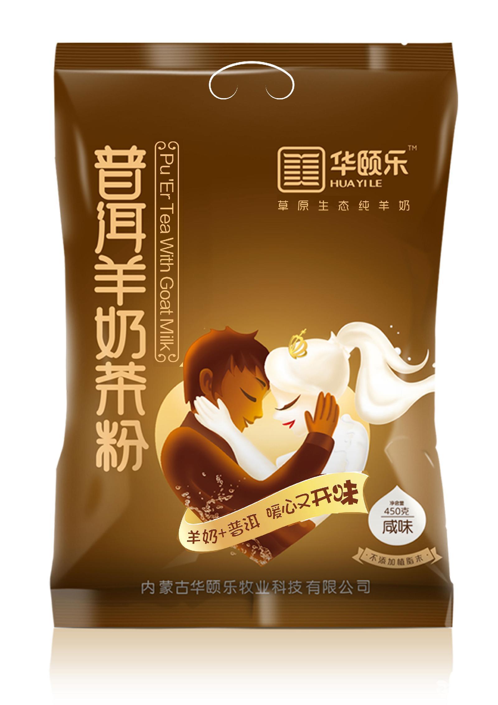 华颐乐普洱羊奶茶粉