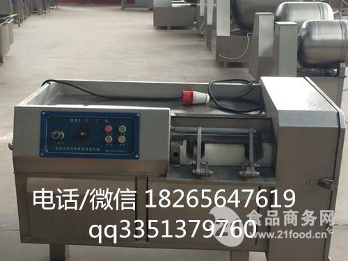 QD-350冻肉鲜肉切丁切块机