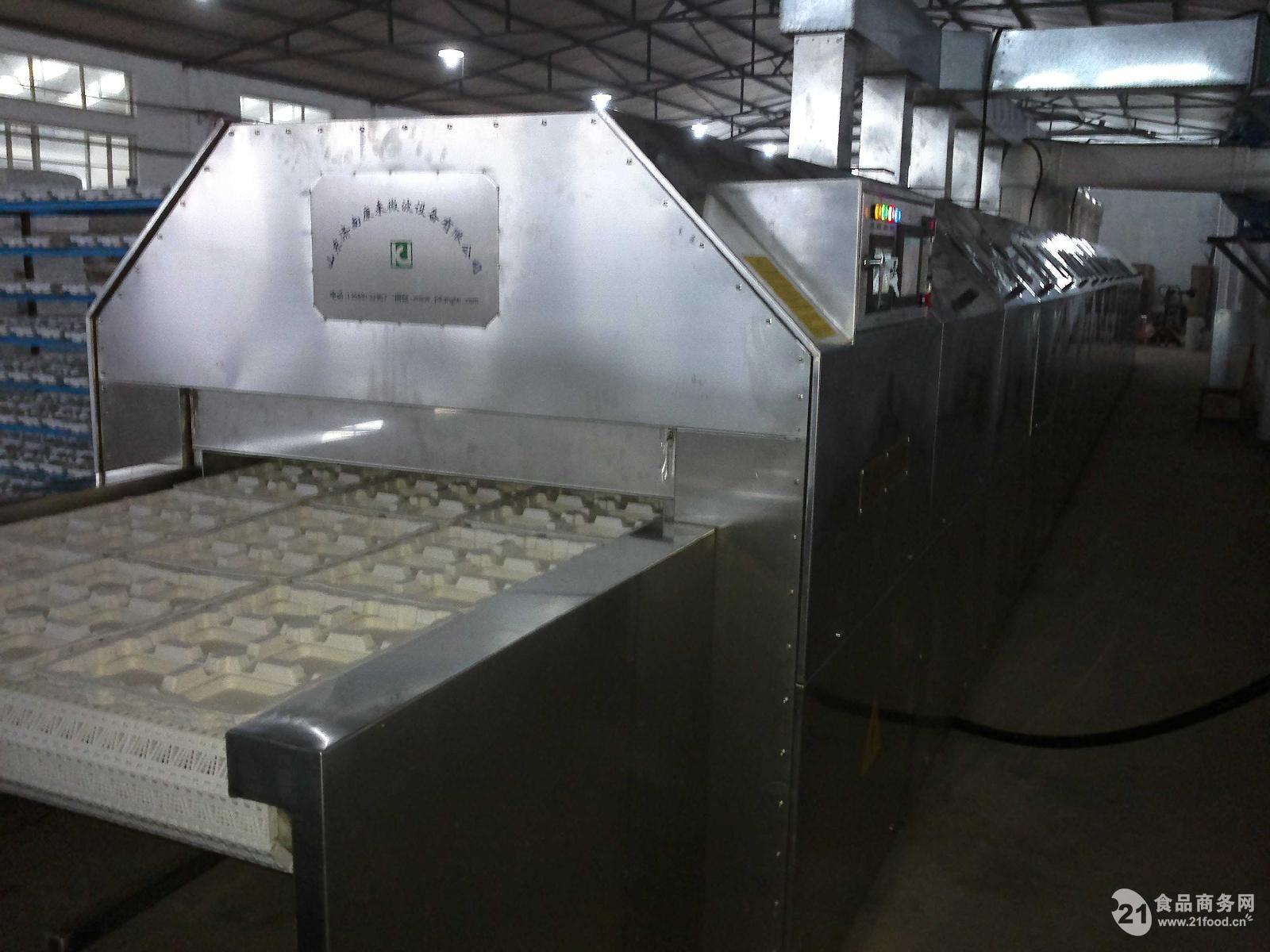 微波纸板干燥杀菌设备,纸板烘干机,蜂窝纸烘